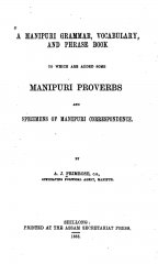 a manipuri grammar vocabulary and phrase book to which are added some manipuri proverbs and specimens of manipuri correspondence