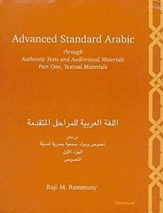 advanced standard arabic through authentic texts and audiovisual materials