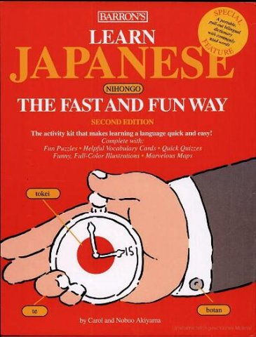 barrons learn japanese the fast and fun way