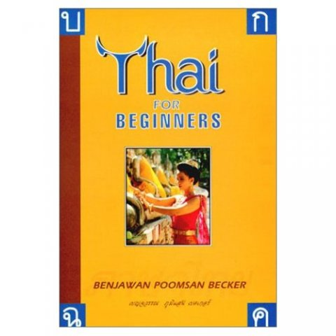 beginning thai bookcd