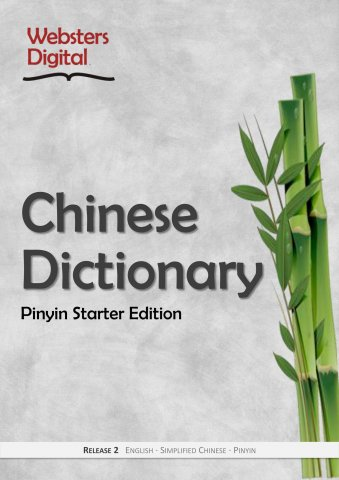 chinese dictionary pinyin starter edition- second release english 8729 simplified chinese 8729 pinyin