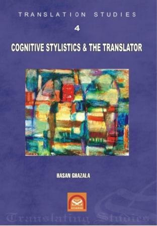 cognitive stylistics and the translator englisharabic