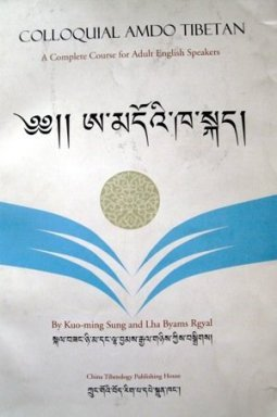 colloquial amdo tibetan a complete course for adult english speakersupdated