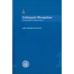 colloquial mongolian an introductory intensive course 2 volumes