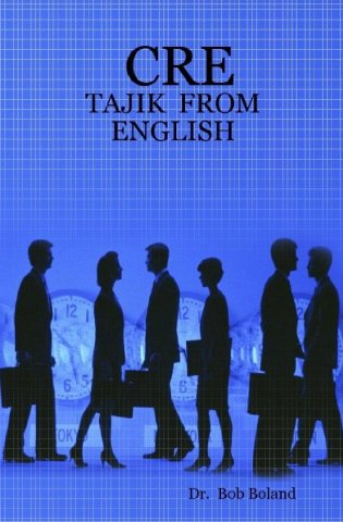 cre - tajik from english bookaudio