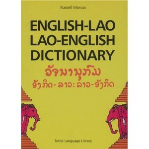english-laolao-english dictionary