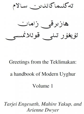 greetings from the teklimakan a handbook of modern uyghur