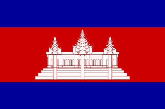 introduction to cambodia and the khmer language1