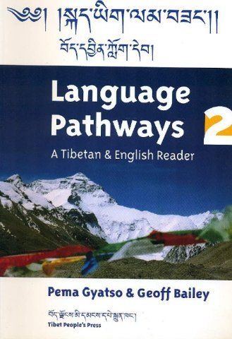 language pathways 2 a tibetan english reader 2011