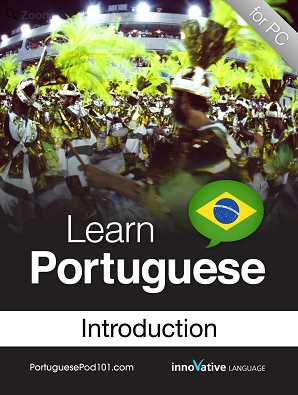 learn portuguese brazilian - introduction pc course