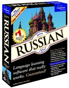 learn russian now v9