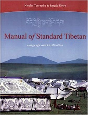 manual of standard tibetan - language and civilization updated