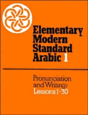 modern standard arabic elementary and intermediate