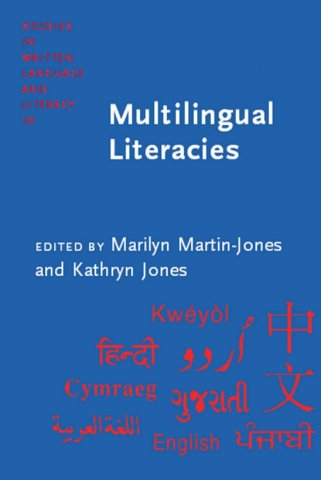 multilingual literacies reading and writing different worlds