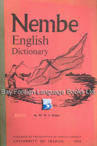 nembe-english dictionary1