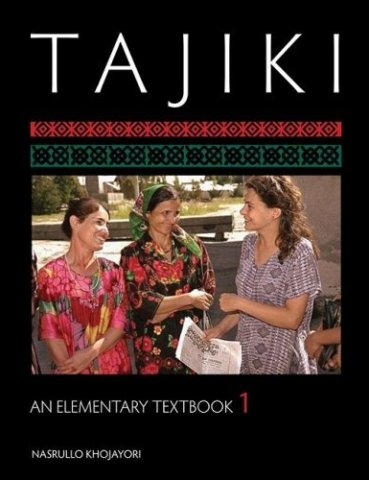 tajiki an elementary textbook volume 1