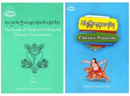 textbook of modern colloquial tibetan conversations book audio tibetan proverbs