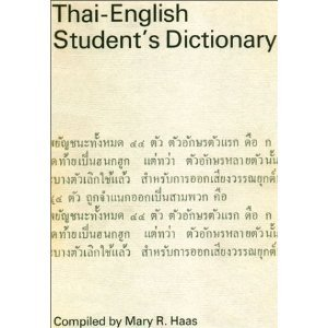 thai-english students dictionary
