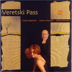 veretski pass traditional east european jewish music