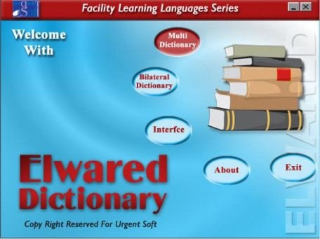 alwared dictionary