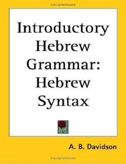 an introductory hebrew grammar syntax