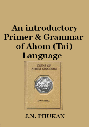 an introductory primer grammar of ahom tai language