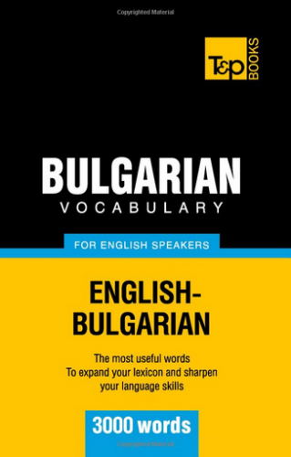 bulgarian vocabulary for english speakers 3000 words