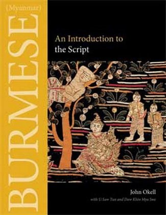 burmese an introduction to the script