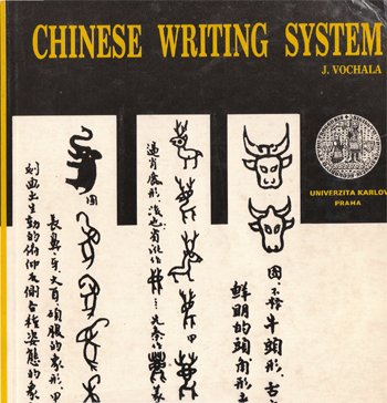chinese writing system