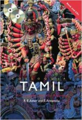 colloquial tamil the complete course for beginners1
