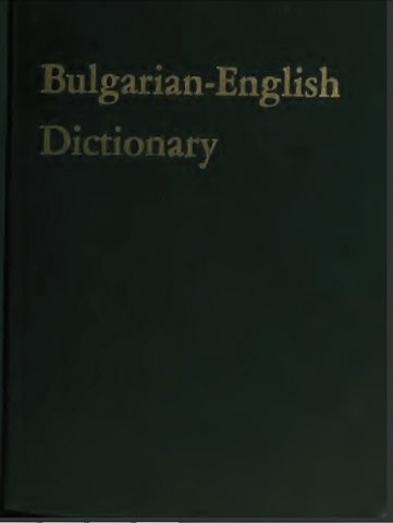 complete bulgarian-english dictionary