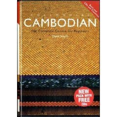 cooloquial cambodian book  audio