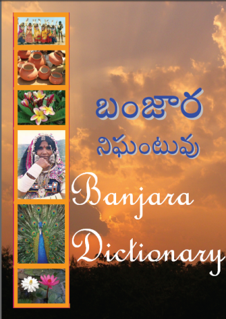 dictionary banjara - telugu - english - hindi