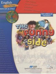 english online the funny side intermediate 3