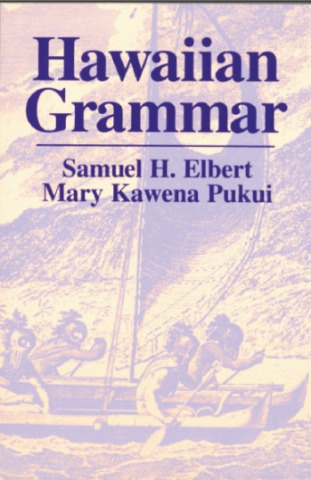 glossary of grammar terms pdf