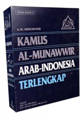 kamus arab indonesia lengkap online dating