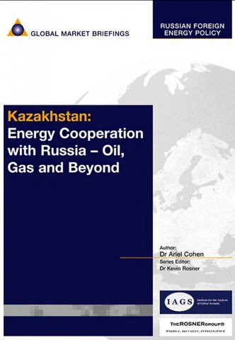 kazakhstan energy cooperation with russia - oil gas and beyond