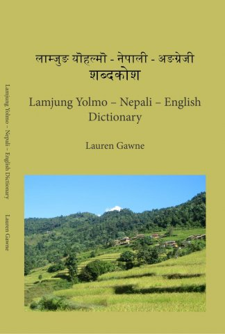 lamjung yolmo - nepali - english dictionary