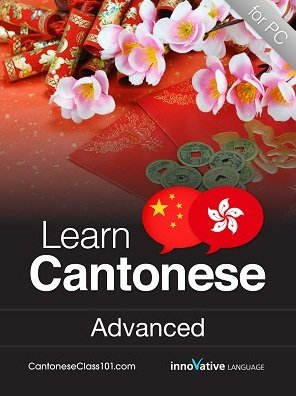 learn cantonese - advanced pc course