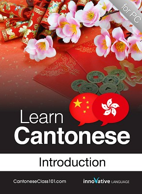 learn cantonese introduction pc course