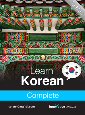 learn korean - complete course for mac