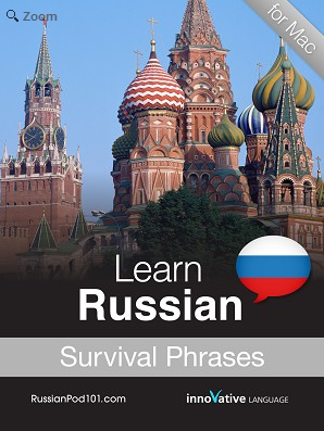 Short Version Learn Russian And 74