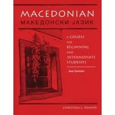 macedonian a course for beginning and intermediate students