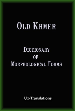 old khmer - dictionary of morphological forms