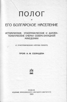 The Holy Bible: English Standard Version 2001