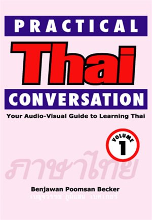 practical thai conversation vol 1