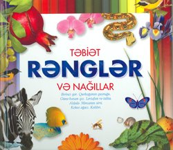 r601ngl601r childrens book