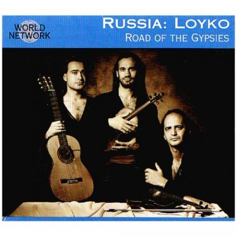russia -road of the gypsies