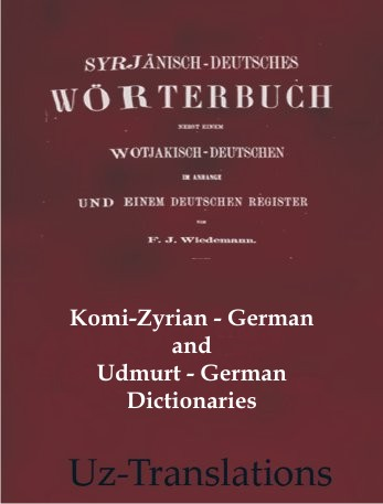 syrj228nisch-deutsches w246rterbuch udmurt-german dictionary