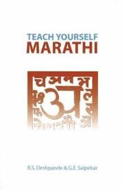 teach yourself marathi